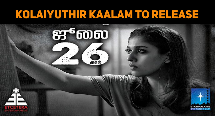 Nayanthara's Kolaiyuthir Kaalam Is All Set To H..