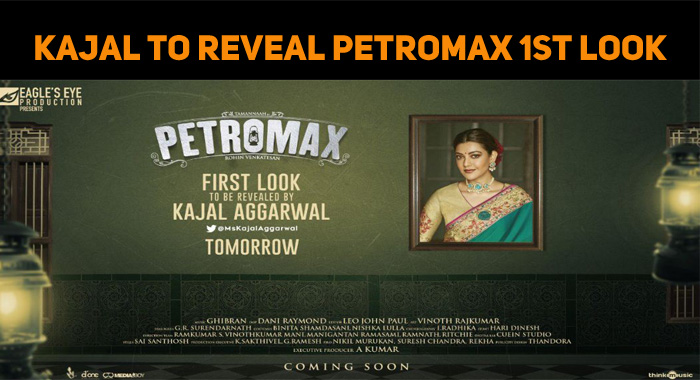 Petromax First Look Poster Will Be Out Tomorrow!