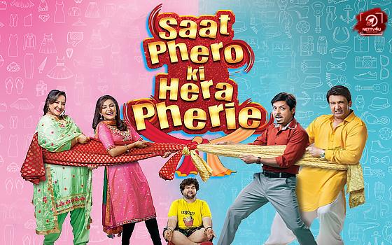 Saat Phero Ki Hera Pherie