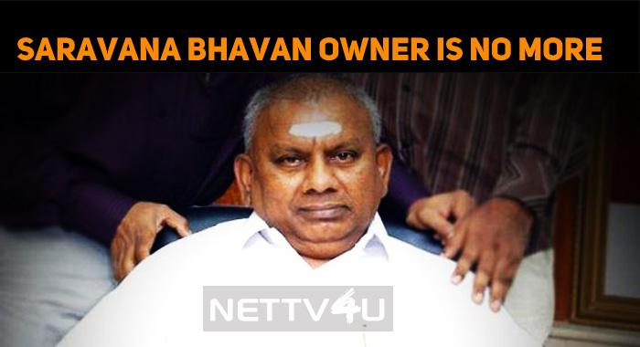 Saravana Bhavan Rajagopal Passed Away!