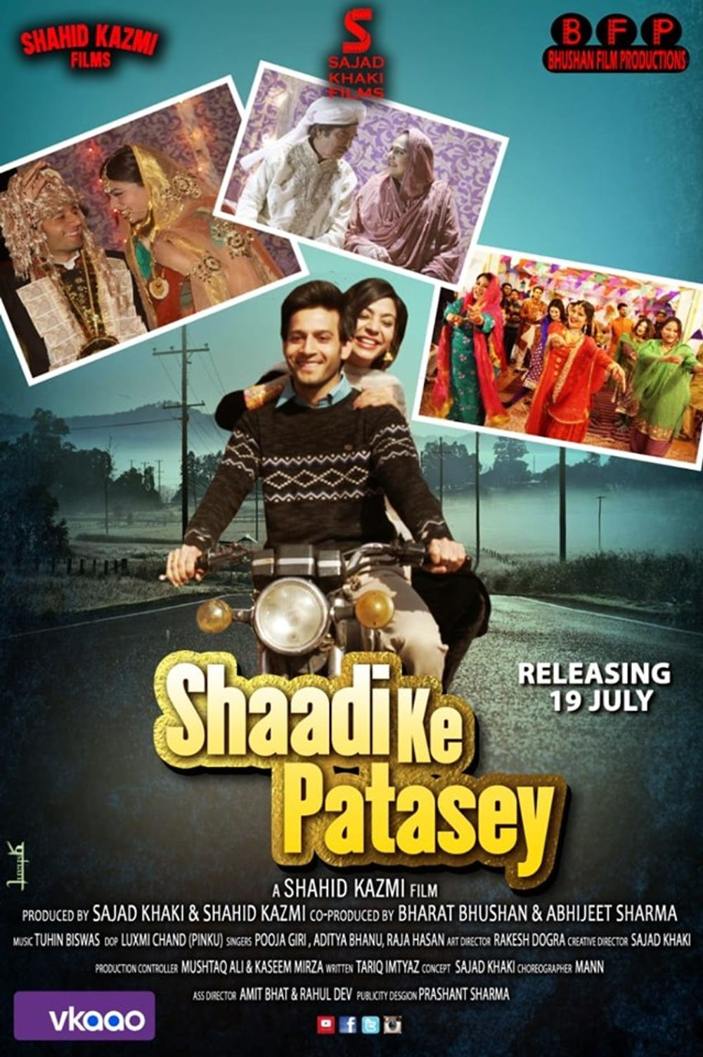 Shaadi Ke Patasey Movie Review