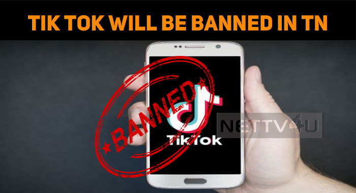 Tamilnadu Government Will Ban Tik Tok App!