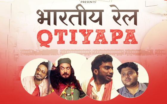 TVF Qtiyapa