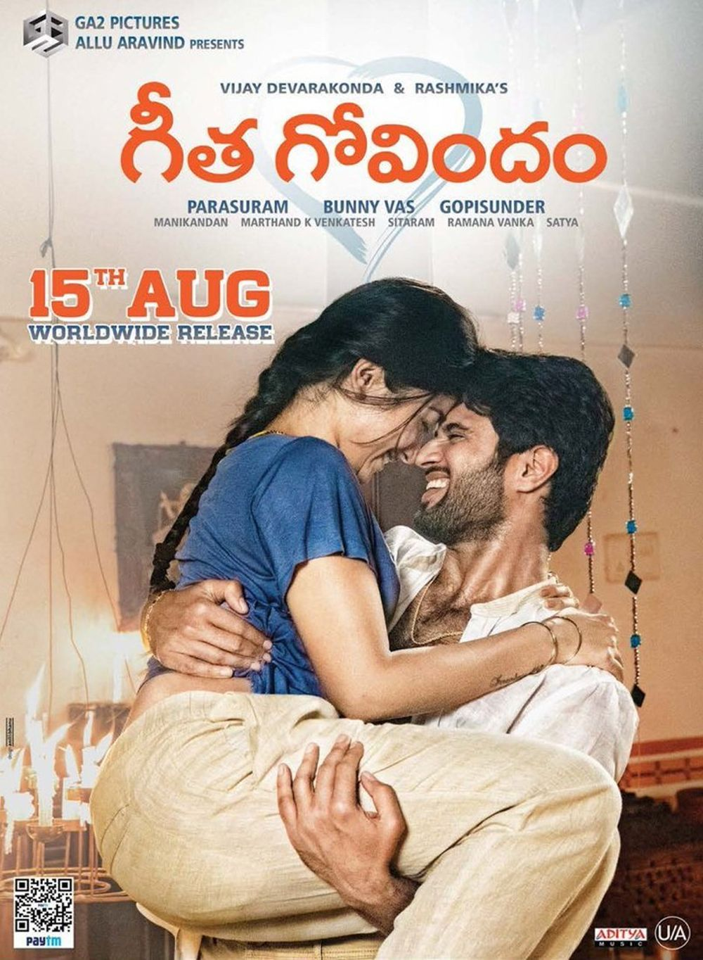 Geetha Govindam Movie Review Telugu Movie Review