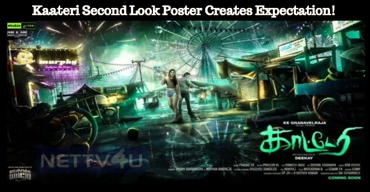 Kaateri Second Look Poster Creates Expectation!