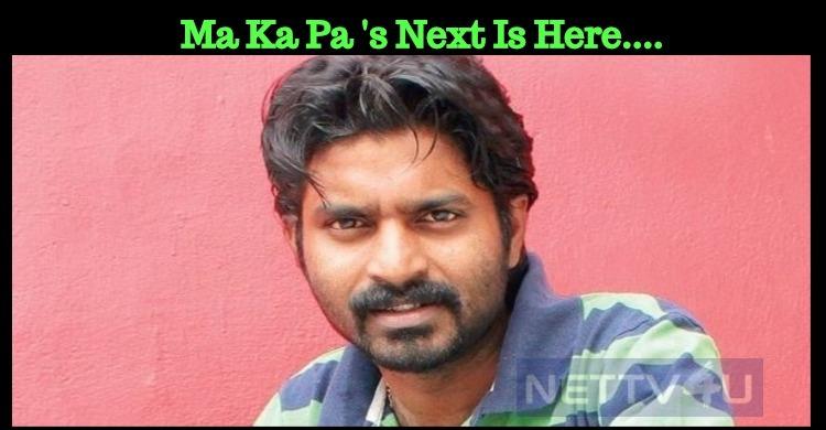 Ma Ka Pa Anand Signs His Next!