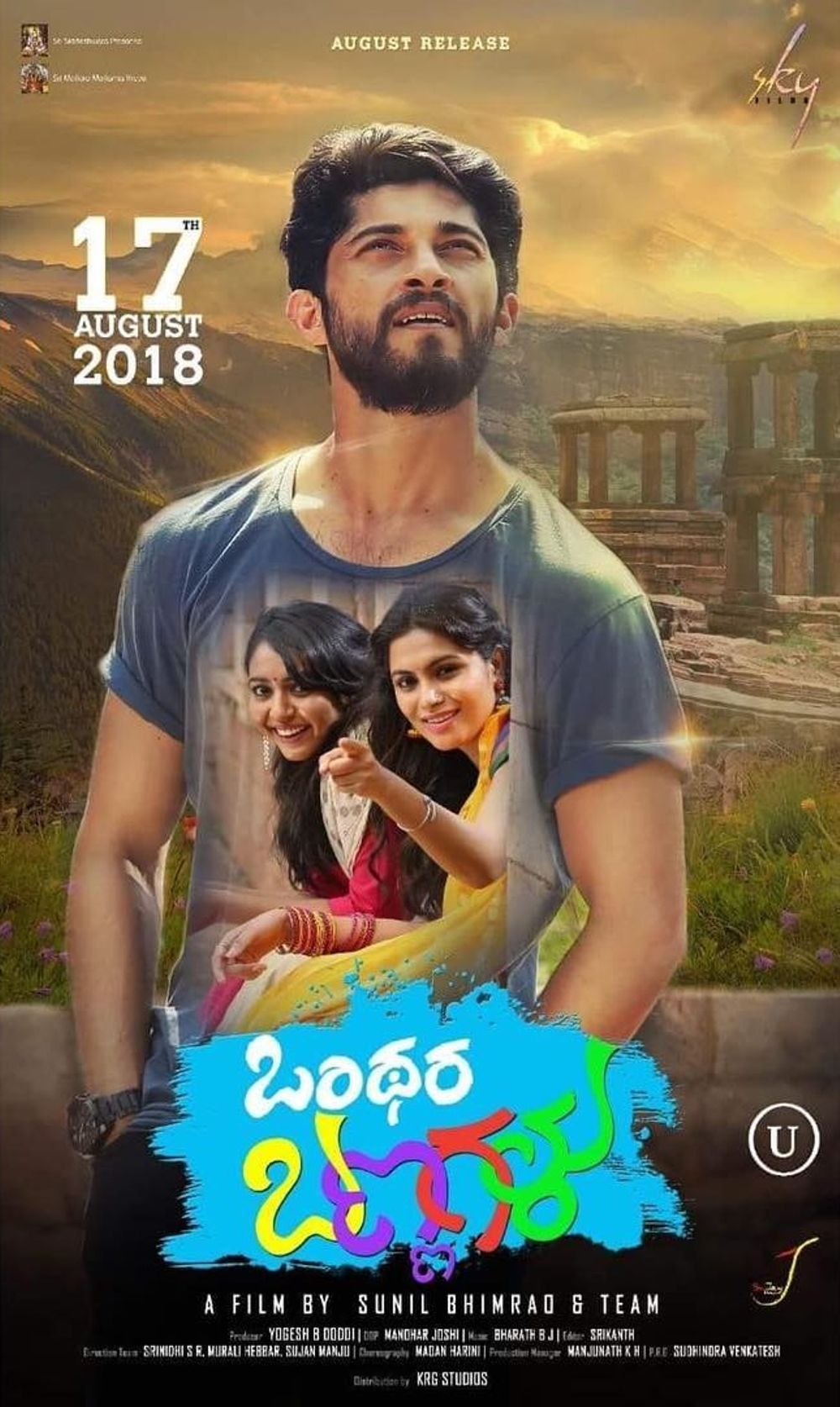 Onthara Bannagalu Movie Review