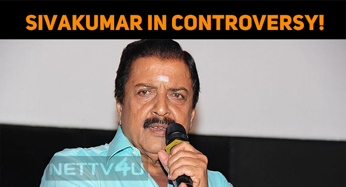 Sivakumar In Yet Another Controversy!