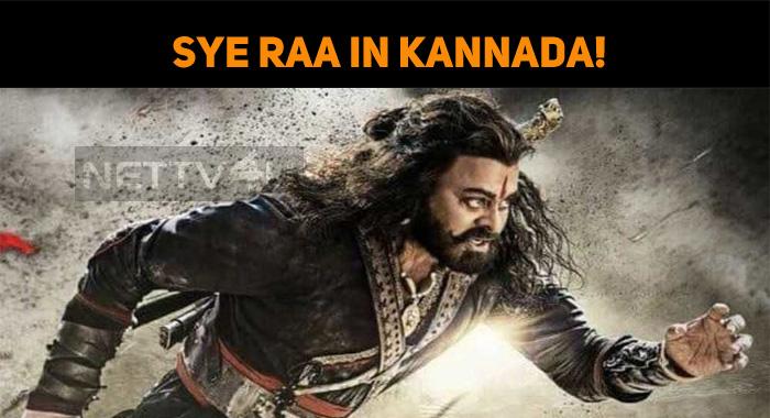 Sye Raa Narasimha Reddy In Kannada?