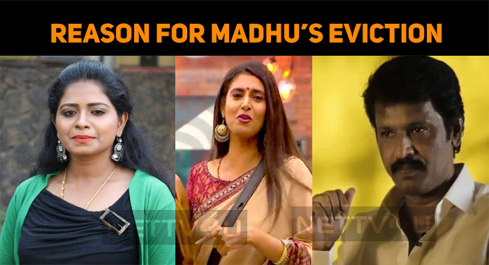 Who Is The Reason For Jangiri Madhumitha's Evic..
