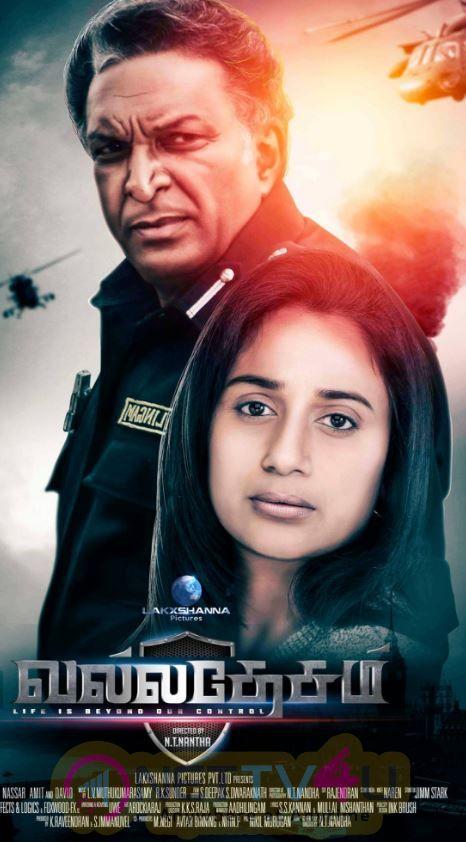 Valla Desam Movie Exclusive Images