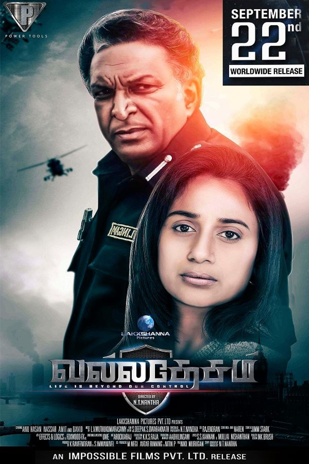 Valladesam Movie Review Tamil Movie Review