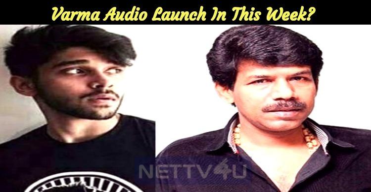 Varma Audio Launch In This Week?