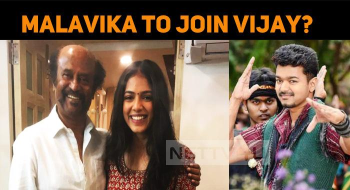 Rajini's Sister In Vijay Movie?