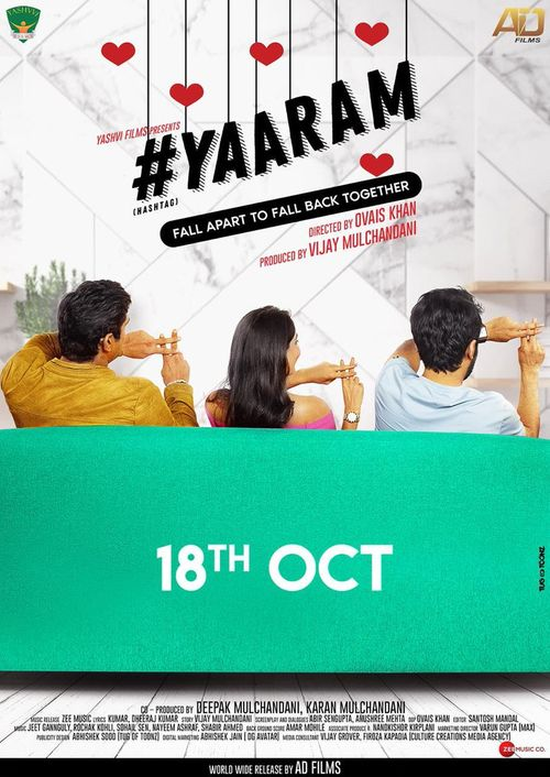 Yaaram Movie Review