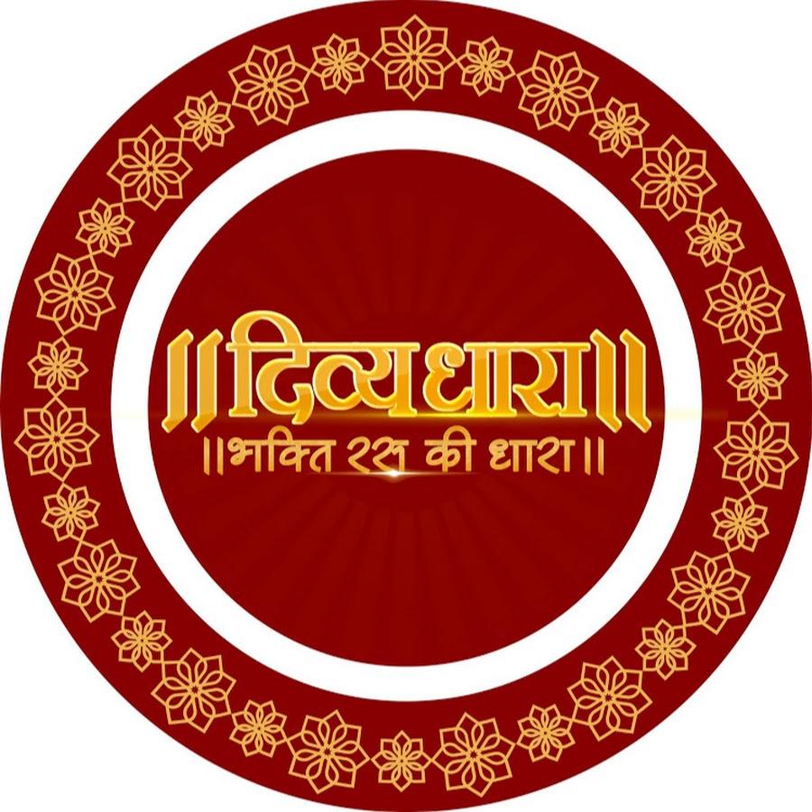 Divya Dhara