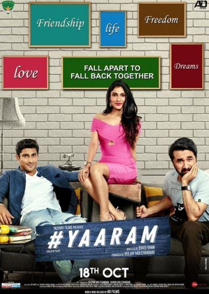 #Yaaram Movie Review