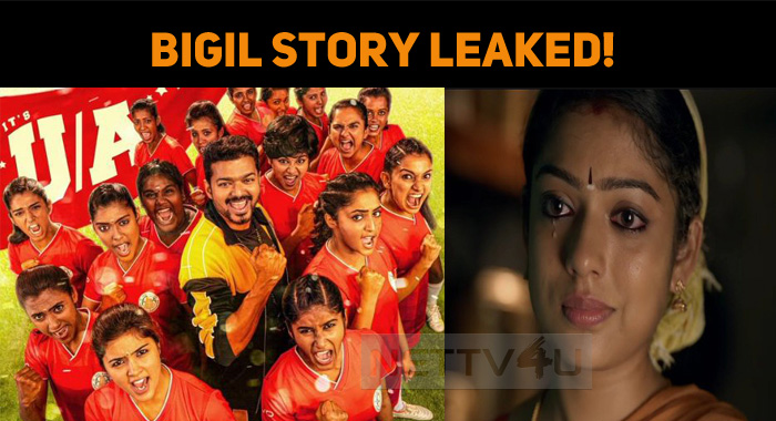 Bigil Story Leaked! Fans Guessed With The Latest Poster!