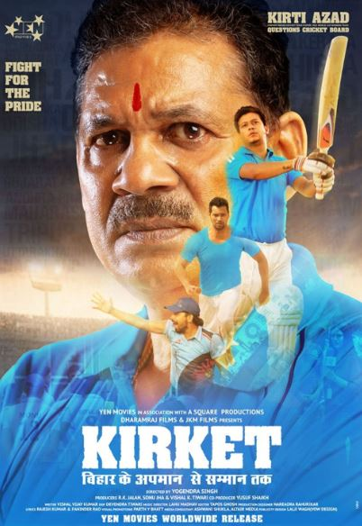 Kirket Movie Review