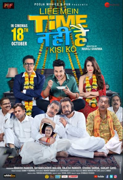 Life Mein Time Nahi Hai Kisi Ko Movie Review