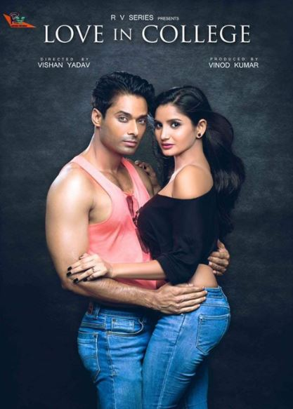 Love In College Movie Review