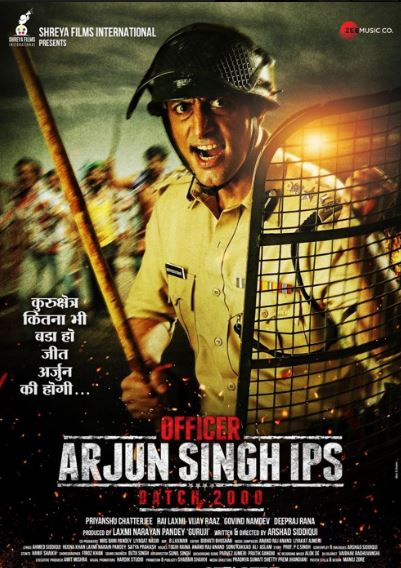 Officer Arjun Singh IPS Movie Review