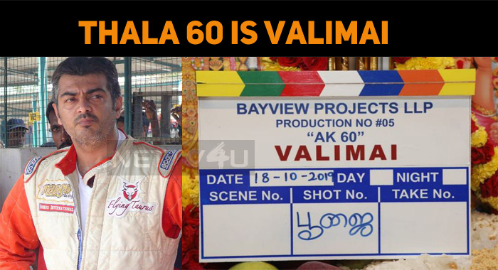 Once Again Thala Sticks To The V Title – Thala ..
