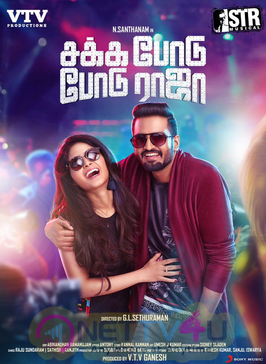 Sakka Podu Podu Raja Movie Posters Tamil Gallery