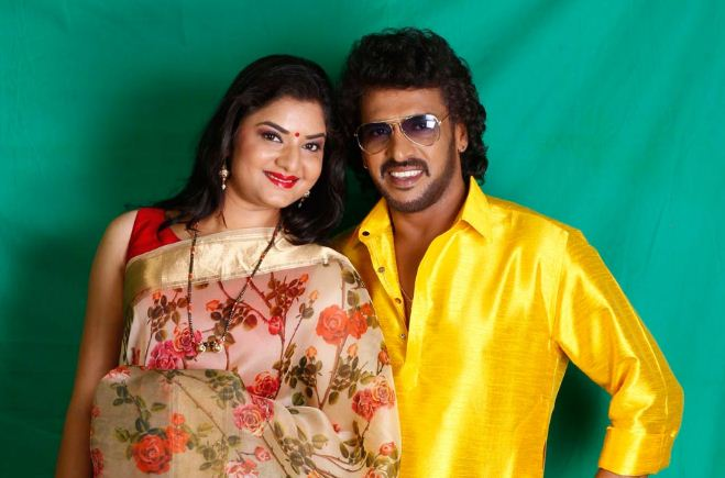 Upendra Matte Baa Movie Review Kannada Movie Review