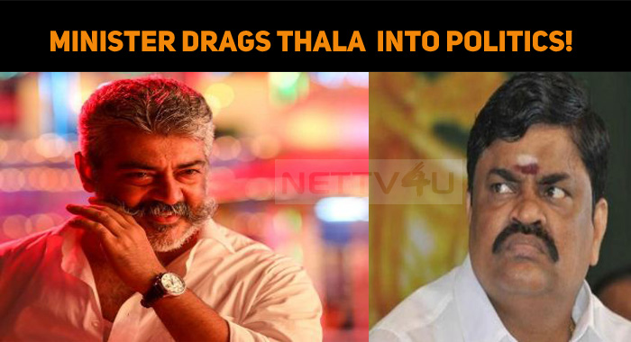 Minister Drags Thala Ajith Into Politics!