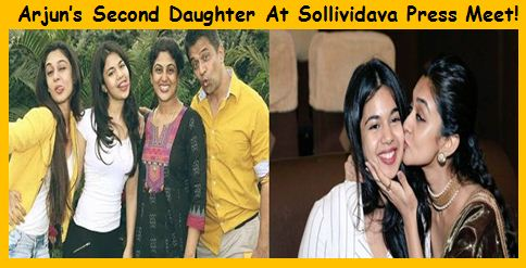 Arjun's Second Daughter At Sollividava Press Meet!