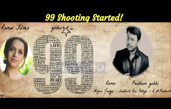 99 Shooting Started!