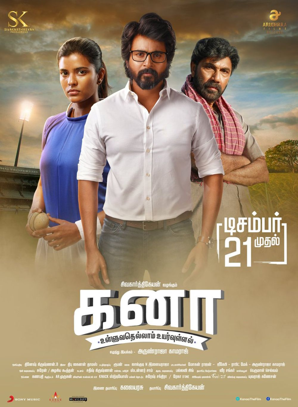 Kanaa Movie Review