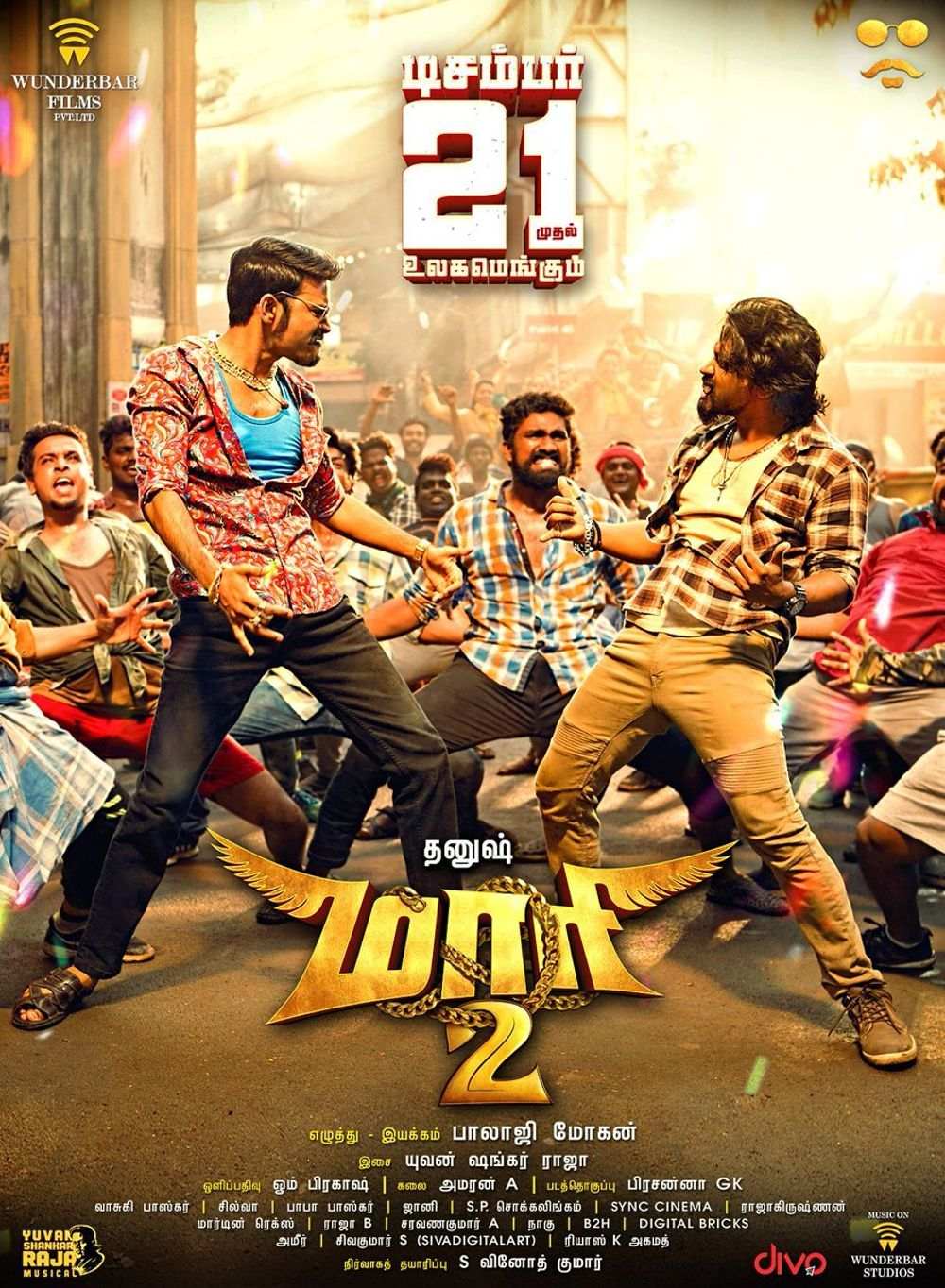 Maari 2 Movie Review Tamil Movie Review