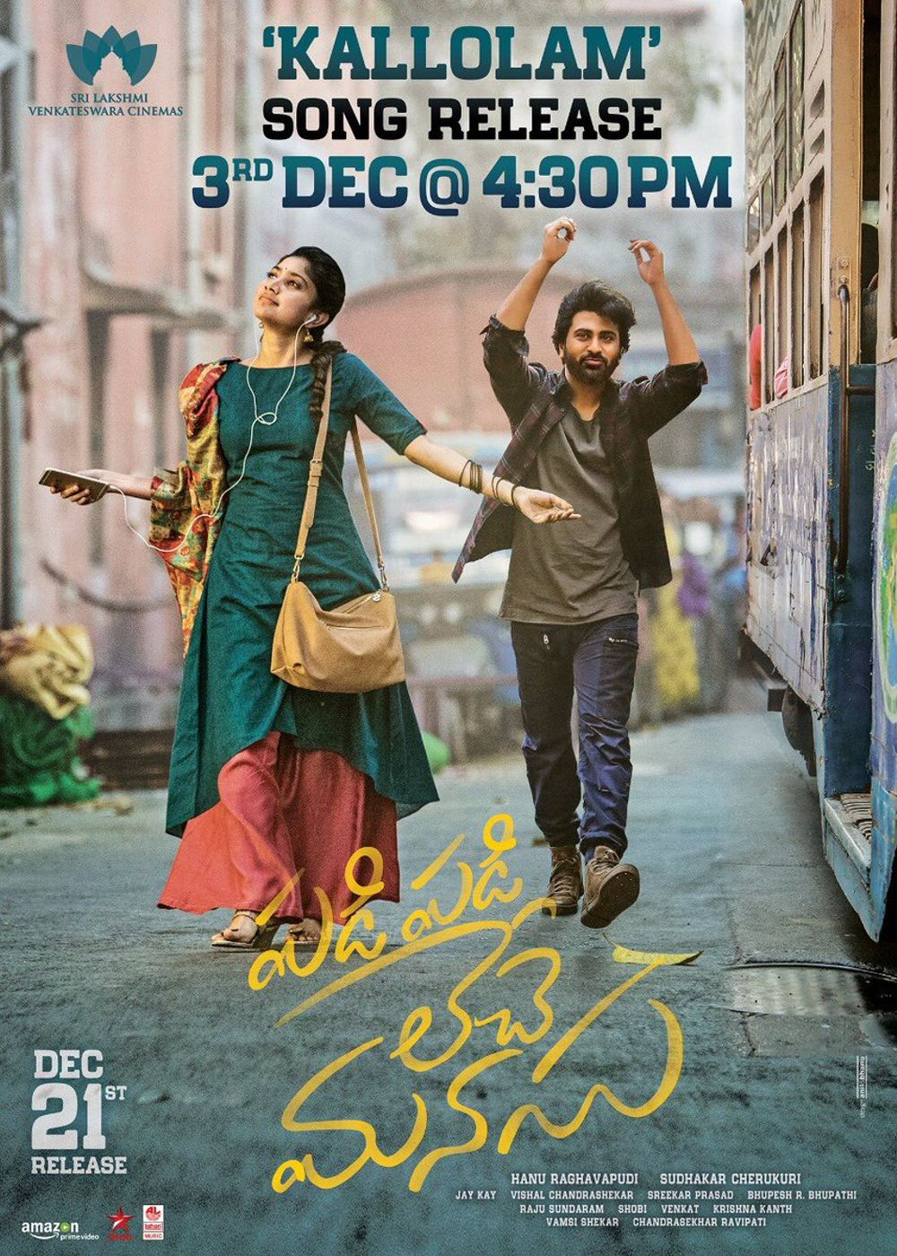 Padi Padi Leche Manasu Movie Review Telugu Movie Review