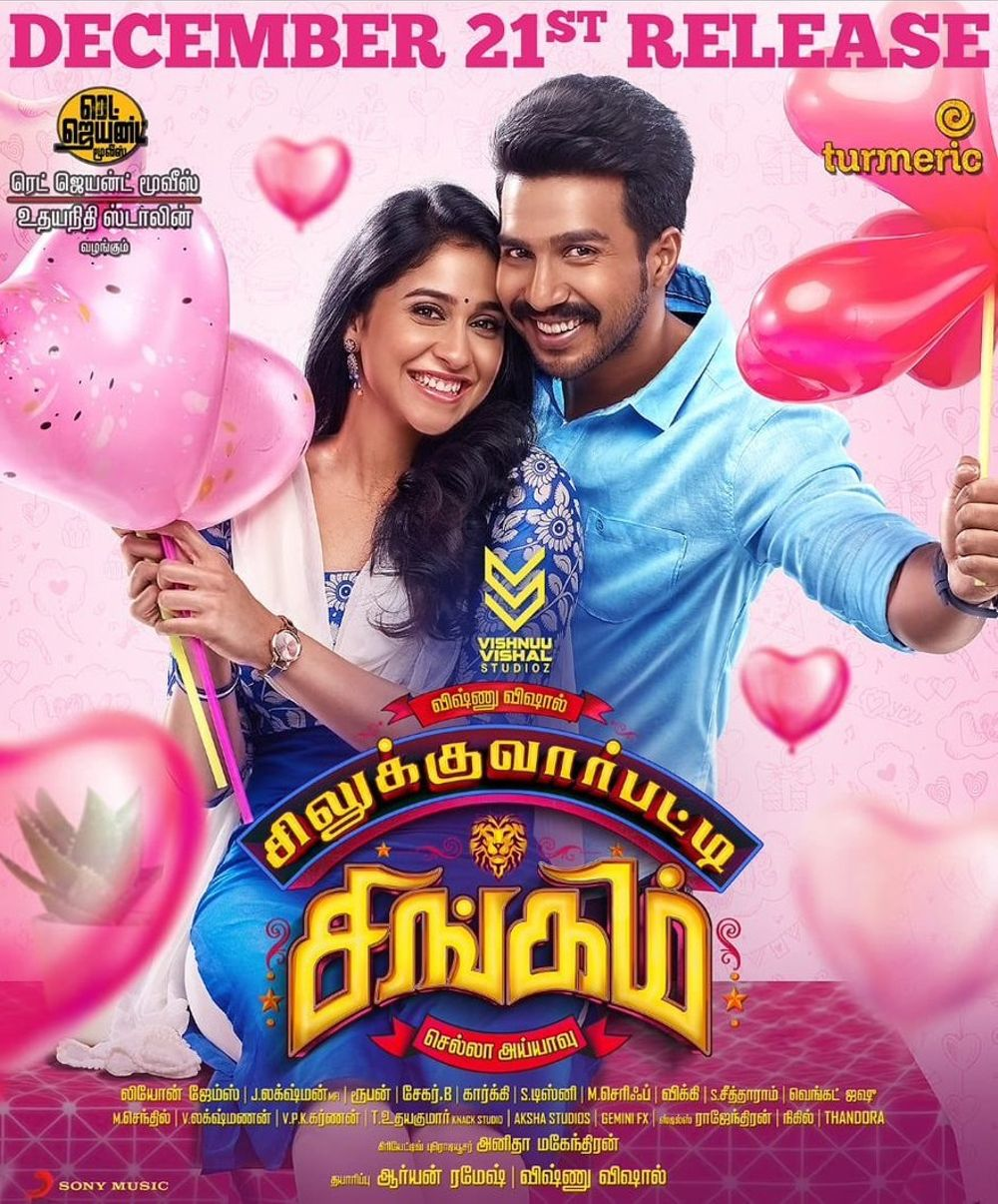 Silukkuvarpatti Singam Movie Review Tamil Movie Review