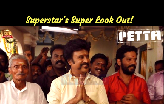 Superstar's Super Look Out!