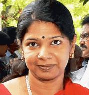 Kanimozhi Tamil Actor