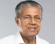 Pinarayi Vijayan Malayalam Actor