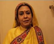 Medha Sambutkar Hindi Actress