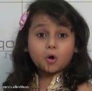 Palak Dey Hindi Actress