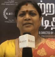 Durga Venugopal Tamil Actress