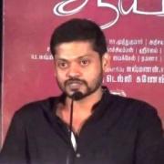 Maha Tamil Actor