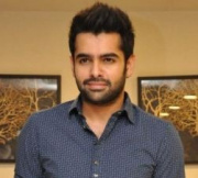 Ram Pothineni Telugu Actor