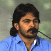 Ram Tamil Tamil Actor