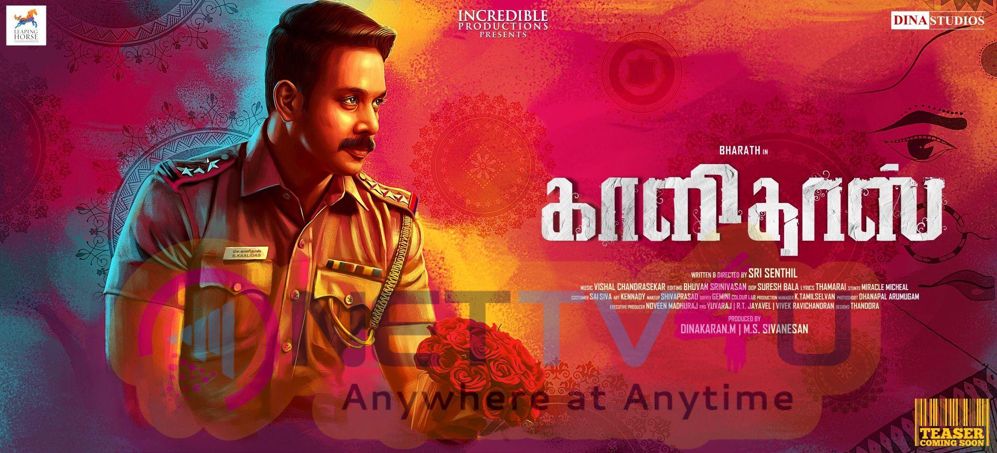 Kaalidaas Movie Poster Tamil Gallery