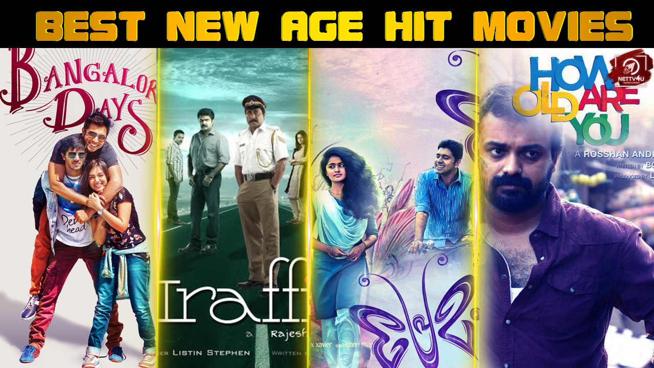 Best New-Age Malayalam Films