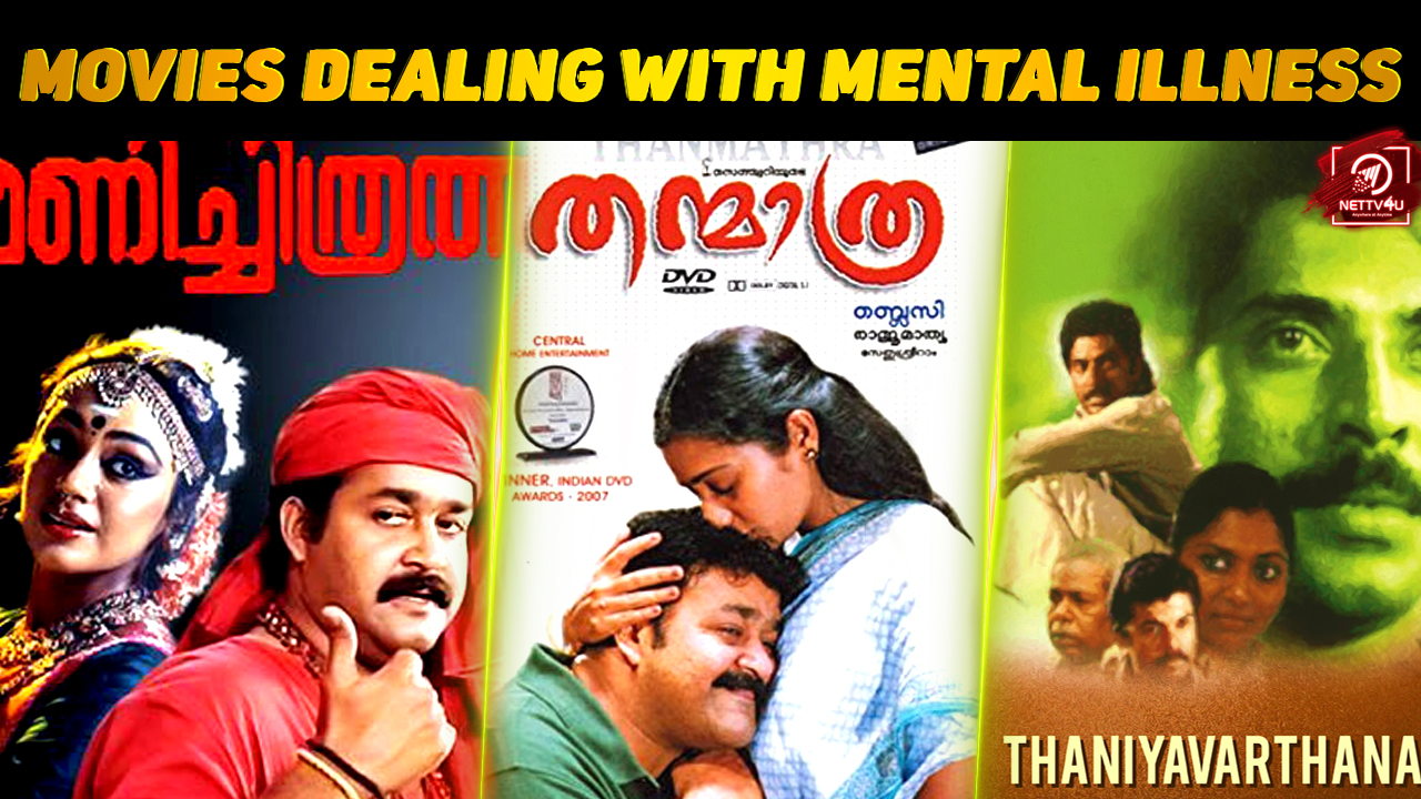 Malayalam Movies Dealing With Mental Illness