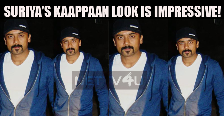 Suriya's Kaappaan Look Is Impressive!