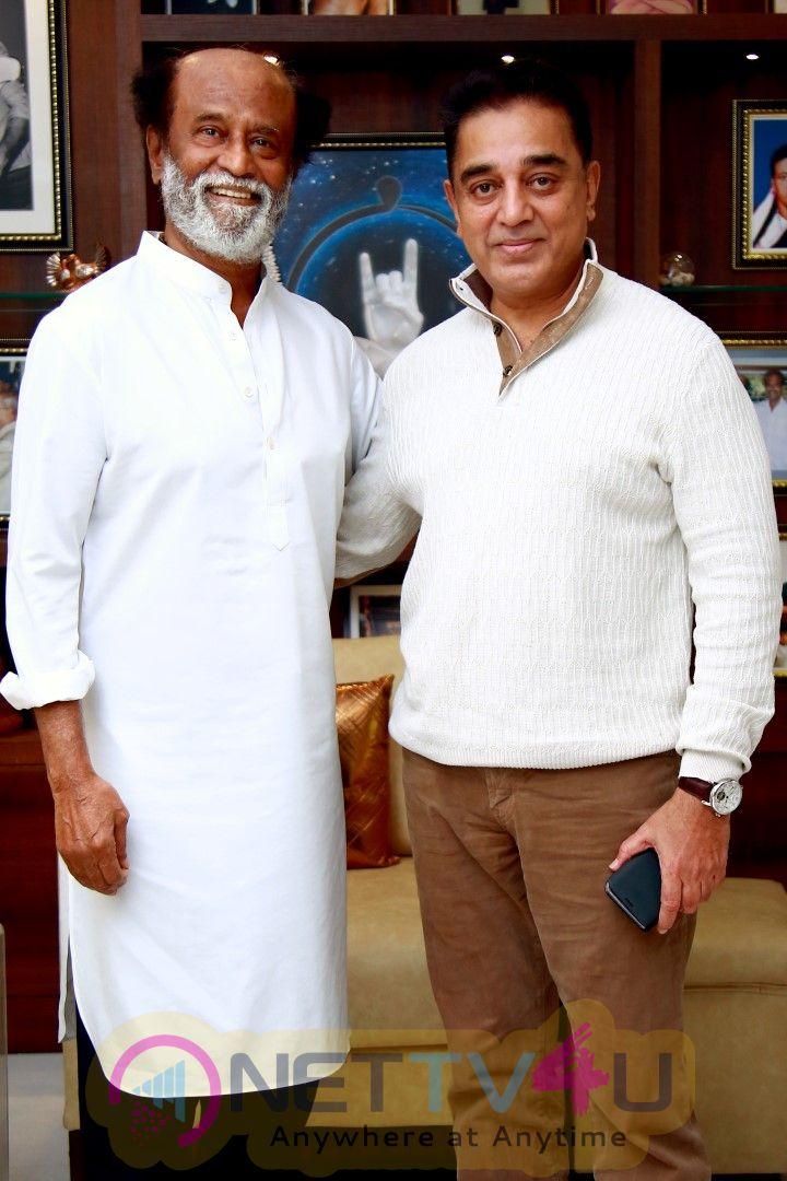 Kamal Haasan Meets Rajinikanth At His Residence Images